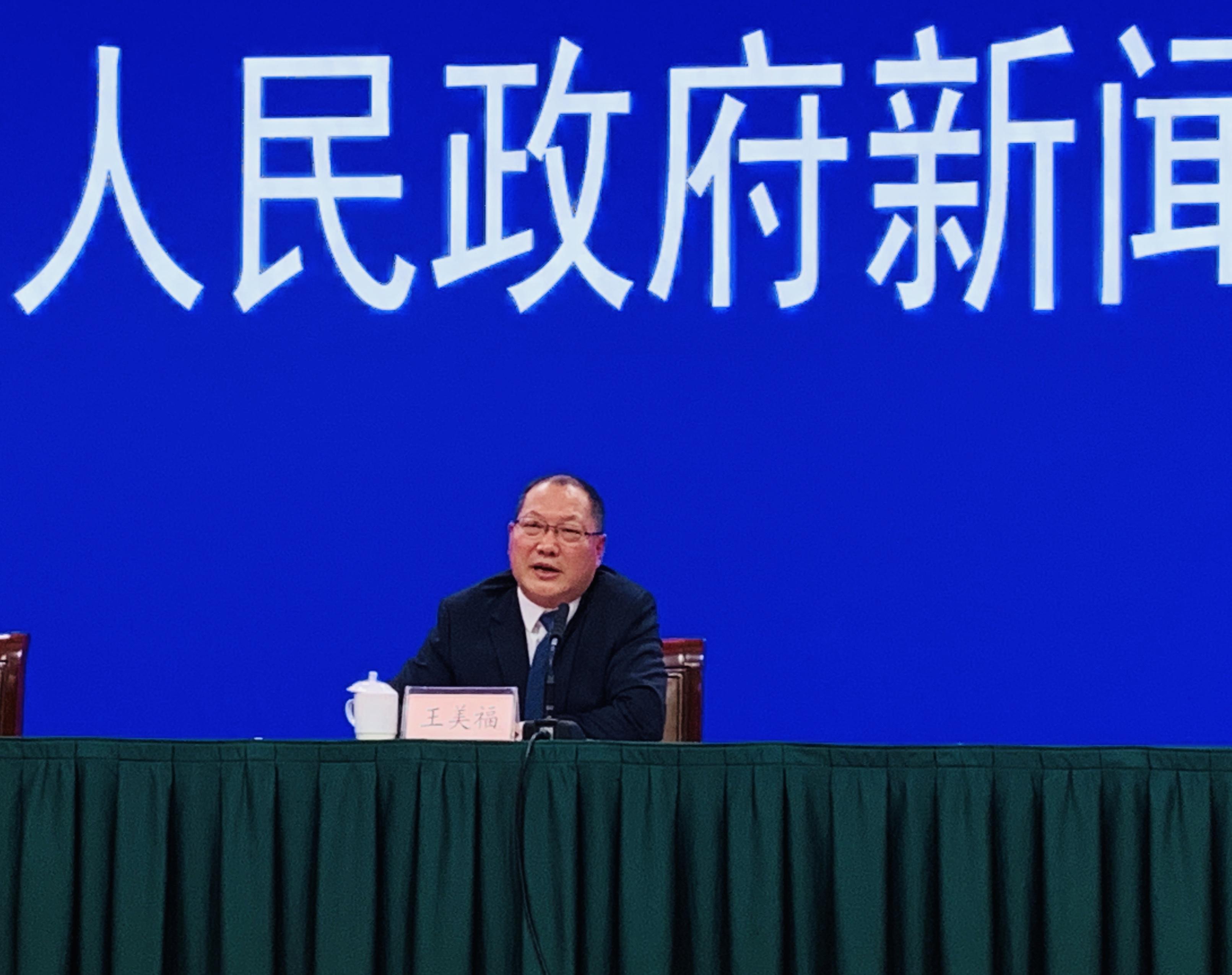 省统计局总统计师 王美福