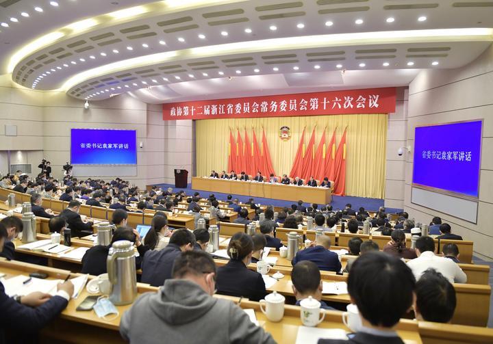 11月12日上午,省政协举行十二届十六次常委会会议。