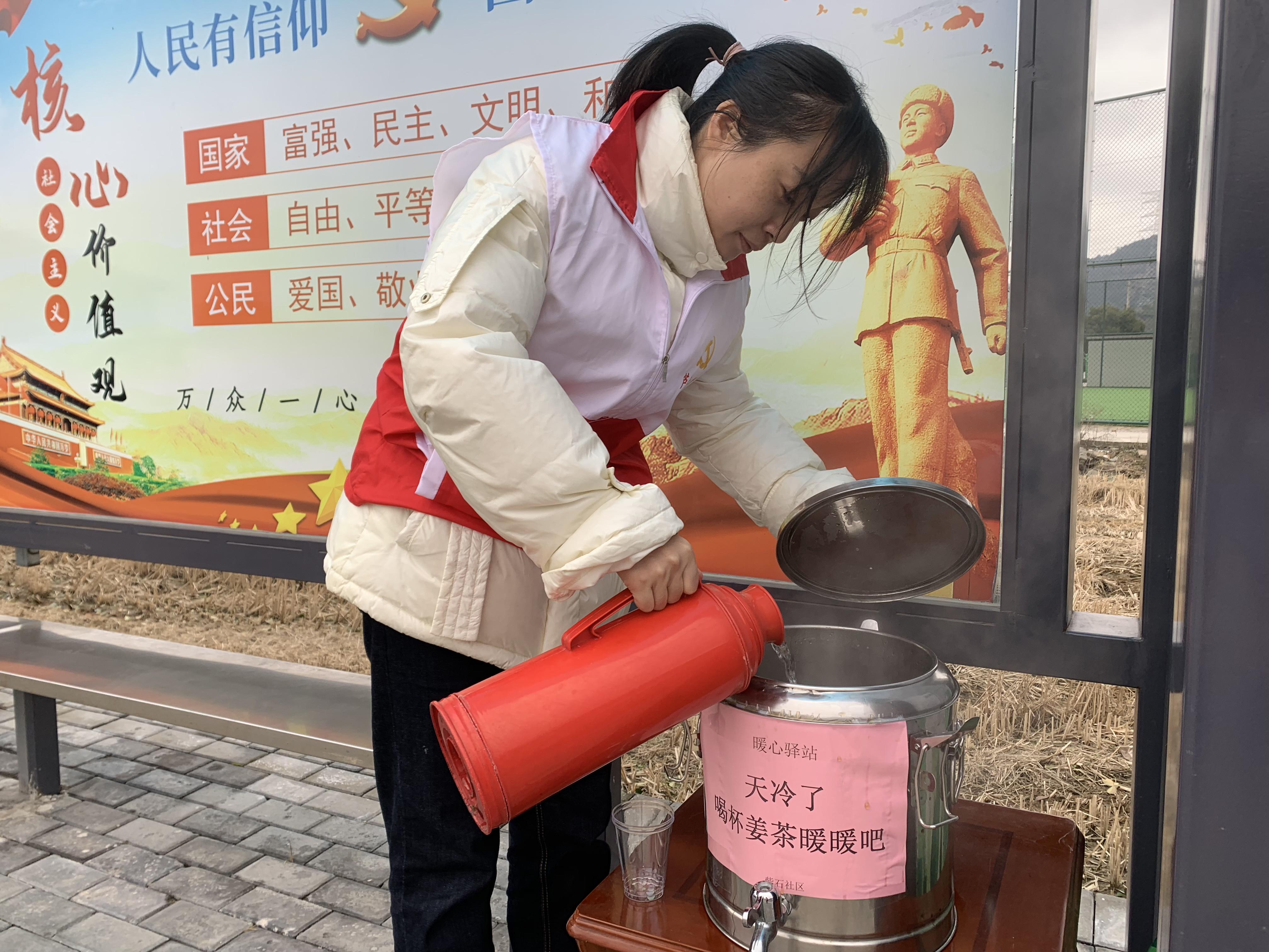 姜茶3.jpg