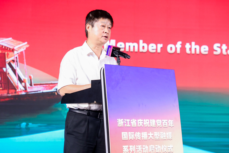 嘉兴市委常委、宣传部部长 祝亚伟.jpg